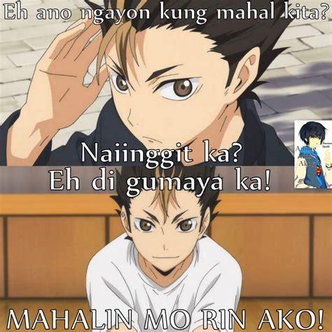 Anime Meme Pictures - anime meme anime adik akoღ pinterest