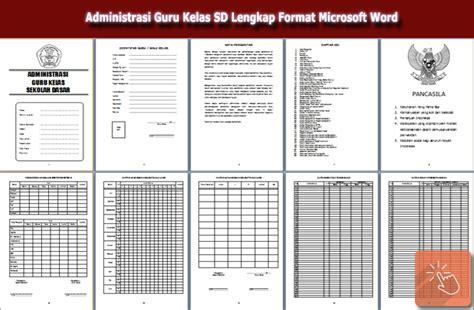 download buku supervisi kelas format microsofot word download administrasi guru kelas sd lengkap format