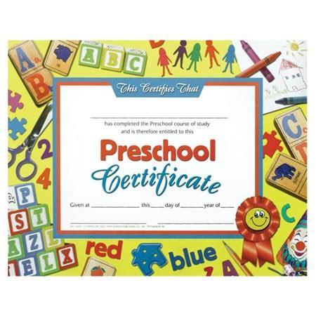 moving up certificate templates preschool certificate blocks s