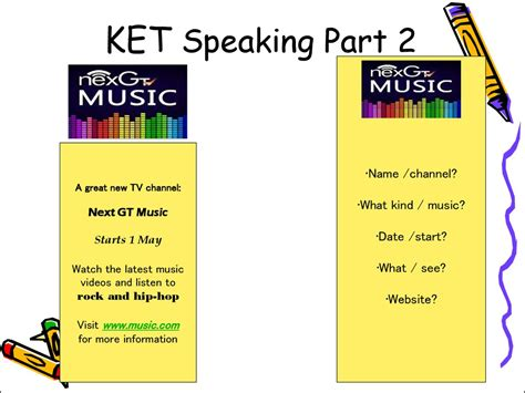 ket speaking test ket speaking р 2 презентация онлайн