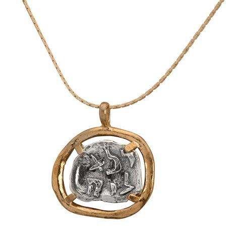 for god coin pendant necklace city of david store