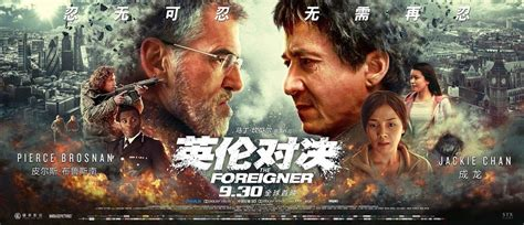 film foreigner the foreigner review it s jackie chan vs pierce