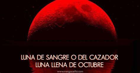 eclipse de luna en mes de septiembre del 2016 el blog de meiga celta art 205 culos religiosos