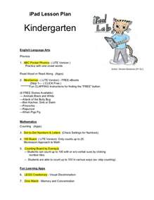 montessori lesson plan template montessori lesson plan template ebook database