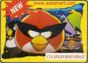 Tirai Magnettirai Bird Harga Grosir Foto Real bantal selimut balmut chelsea toko selimut sprei bedcover murah