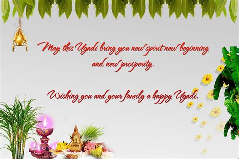ugadi quotes images sms status wishes wallpapers happy
