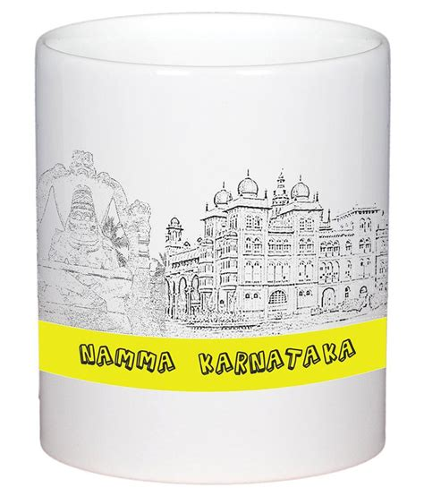 clixicle white ceramic designer coffee mug pack of 2 buy online at best price in india snapdeal clixicle white ceramic custom namma karnataka coffee mug