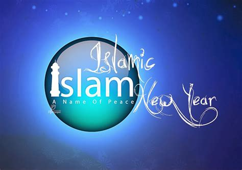 what religion is the new year the view from fez sanaa sa 239 da happy islamic new year