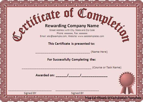 template for certificate of completion free certificate of completion template free formats