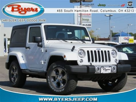 byers jeep jeep wrangler in columbus oh byers chrysler jeep dodge ram