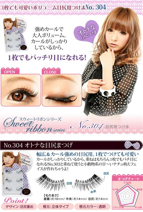 Combo Eyemazing sepia memory mizukitty for eyemazing sweet ribbon series