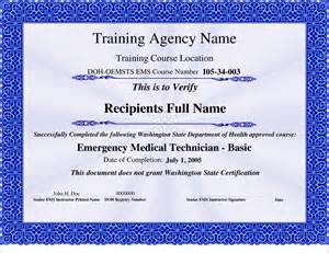 certificate of course completion template 5 certificate of completion templates teknoswitch