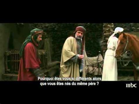film omar ibn al khattab youtube omar ibn al khattab ep 4 vostfr www serie omar fr youtube
