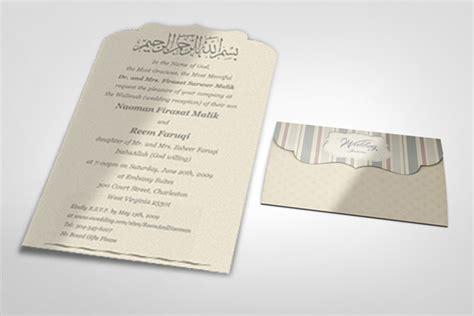 desain undangan pernikahan dengan desain islami