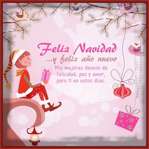 imagenes feliz navidad con mensaje dedicar feliz navidad amor frases imagenes tiernas con