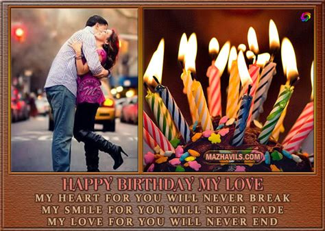 Novel Remajaa Novel My Sweet Husband birthday quotes for husband from quotesgram
