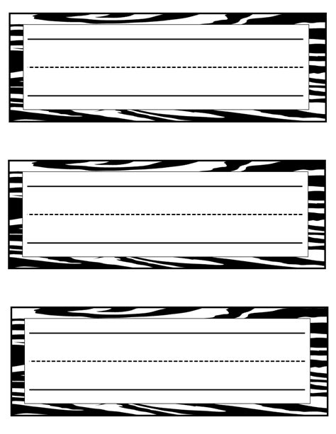 Tales Of A Teacherista Zebra Print Goodies Zebra Label Templates