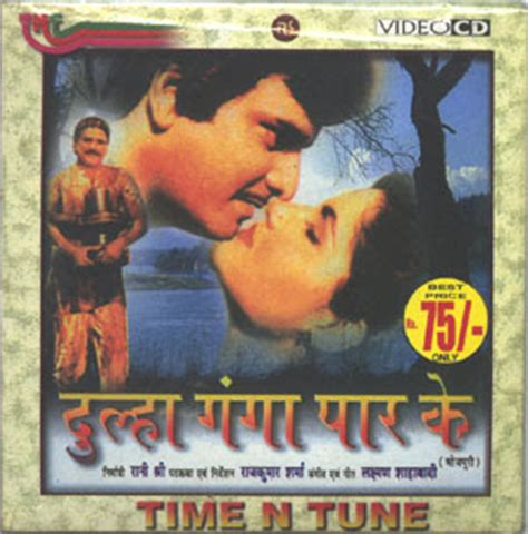 film gane purane bhojpuri songs