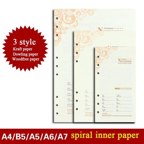 A5 A6 B5 Notebook a4 b5 a5 a6 a7 filler paper for notebook planner ring