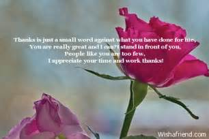 quotes words of thanks quotesgram