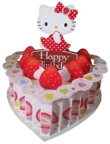 hello birthday cake pop up greeting card birthday greeting card ebay