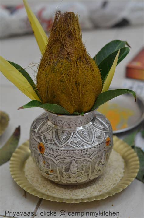 How To Decorate A Pot At Home Varalakshmi Vratham Amp Navrathri Kalasam Jodanai Decoration
