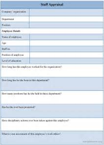 staff form template sle staff appraisal form sle forms