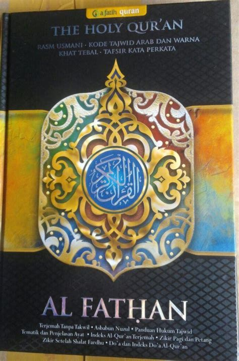 Al Quran Al Fathan A4 al quran al fathan tajwid warna tafsir perkata a5