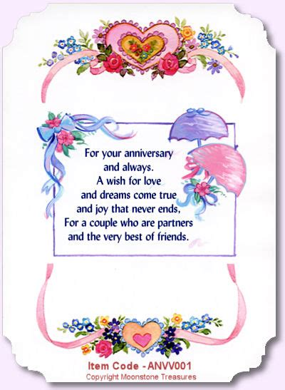 Wedding Anniversary Verses by Wedding Anniversary Card Verses By Moonstone Treasures