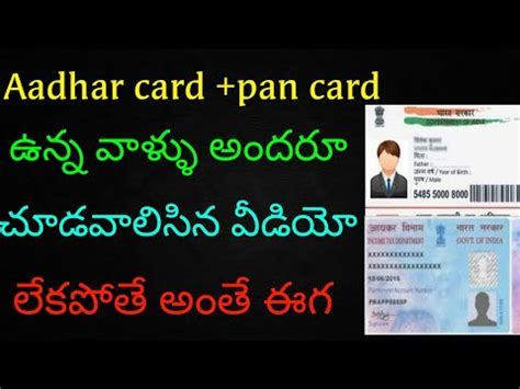 how to make aadhar card how to link aadhar card and pan card with voter id