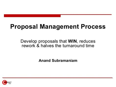rfp process template management process