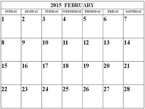 2015 calendar template february month of february calendar 2015 www pixshark
