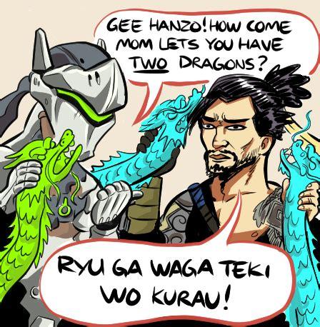 genji and hanzo overwatch meme overwatch dump 3 hanzo and genji edition overwatch