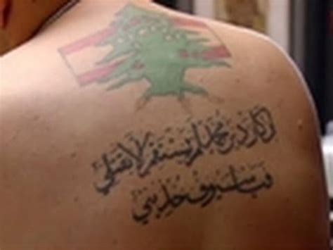 tattoo on muslim image gallery muslim tattoos