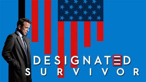 designated survivor ratings телестрекоза рейтинги designated survivor
