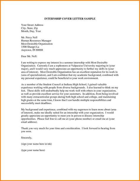 letter of interest for promotion sample oyle kalakaari co