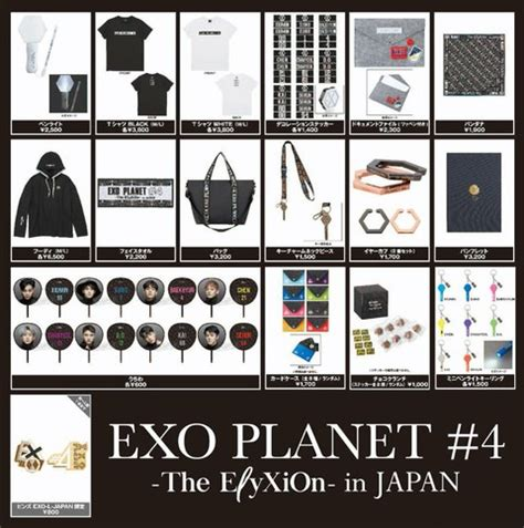 Exo Pop Up Store Official Japan Goods Merchandise 1 jt official exo quot exo planet 4 theeℓyxion in japan quot goods sold out at exo wow korea