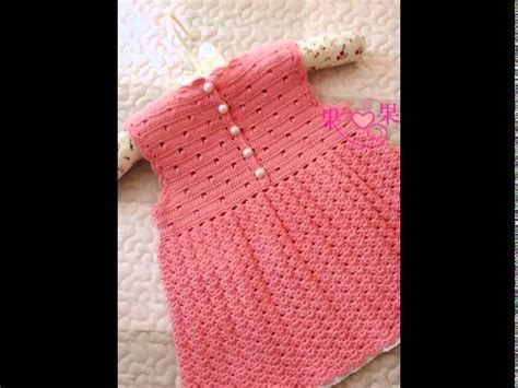 crochet baby dress pattern youtube crochet baby dress for free crochet patterns 20 youtube