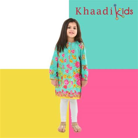 Latest Pakistani Eid Dress Collections 2017 for kids   StyleGlow.com