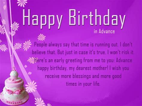 Advance Wish You Happy Birthday Happy Birthday To You In Advance