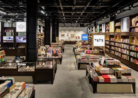 home design store and gifts uxus gift shop at tate modern visi