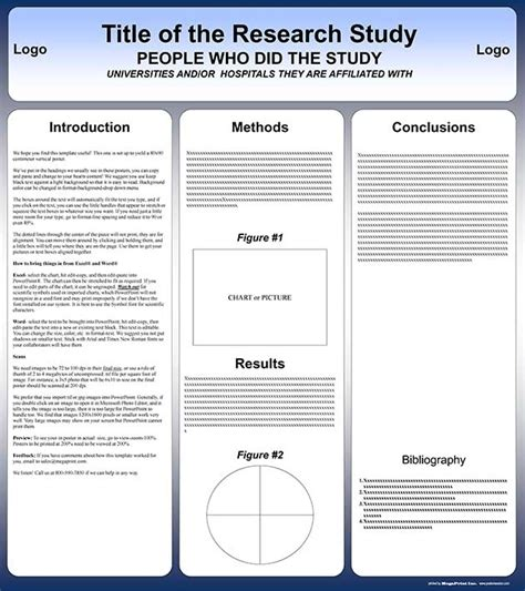 case report poster template case report poster presentation template