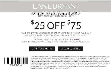 Bryant Printable Coupons