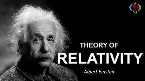 albert einstein biography theory of relativity theory of relativity audiobook by albert einstein youtube