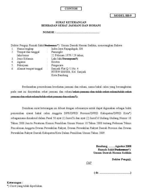 syarat untuk membuat surat keterangan berbadan sehat surat ket sehat jasmani rohani e28093 rs bb 9 surat ket