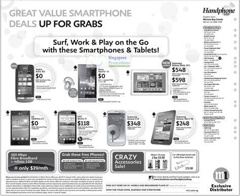 Handphone Lg L5 handphone shop nokia asha 311 sony xperia u galaxy note 10 1 lg optimus l5 htc desirve v