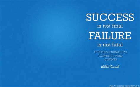 Inspirational Quotes Wallpaper, Inspirational Quotes ...