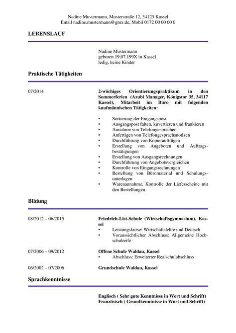 Bewerbung Ausbildung Industriekauffrau Mit Zusatzqualifikation Ausbildung Kaufmann Oder Kauffrau Industriekaufmann O