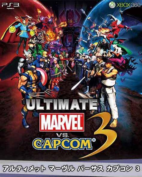 marvel vs capcom 3 i at fighting ultimate marvel vs capcom 3