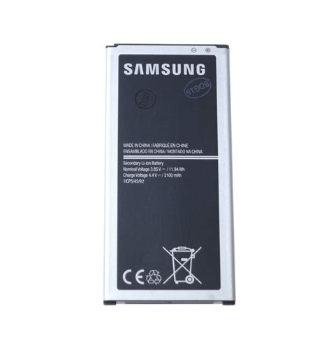 Baterai Power Samsung J5 battery eb bj510cbe original for samsung galaxy j5 j510fn